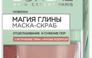 Маски для лица l'oréal paris