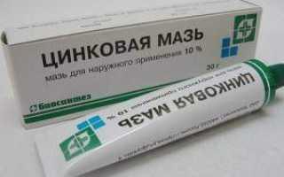 Болят губы будто обветрены. лечение витаминами, аптечными мазями, уход