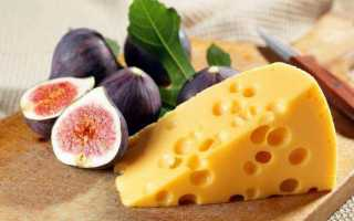 Сыр маасдам калорийность