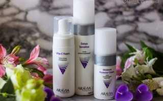 Косметика aravia professional: о бренде, продукции и ее применении