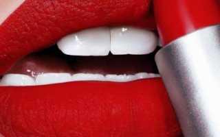 Определение характера по губной помаде