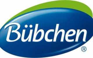 Зачем наносят крем bubchen под подгузник и как это правильно делать?