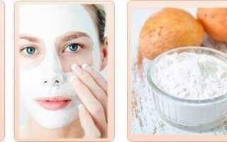 Маска для лица из крахмала: 7 рецептов красоты