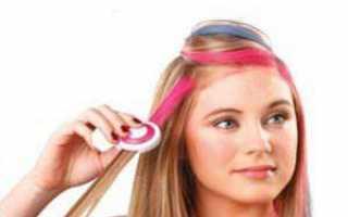 Мелки для окрашивания волос: особенности и правила использования