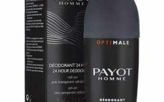 Payot дезодорант