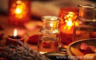 Полезные свойства масла герани и советы по его применению