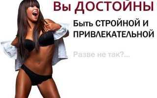Мотивация для похудения — картинки девушек до и после. лучшие фото для мотивации женщинам