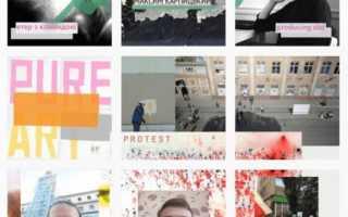 Instagram рейтинг: топ-15 модных блогеров