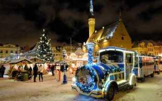 «рождественское путешествие в эстонию»