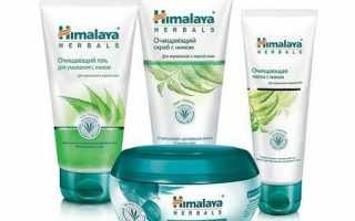 Кремы для лица himalaya herbals