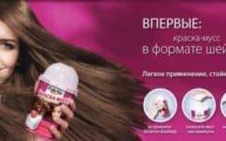 «паллет»: палитра красок для волос (фото)
