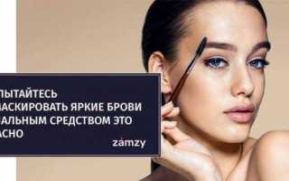 Перманентный макияж: уход после процедуры