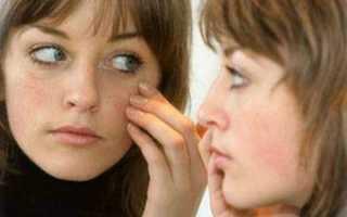 Применение цинковой мази от морщин на лице