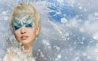 Макияж снежной королевы: варианты нанесения макияжа и фото