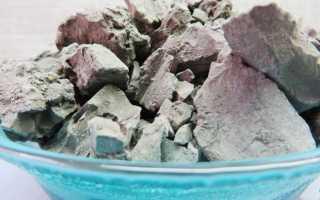Голубая глина для лица. свойства и применение