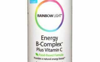 10 лучших витаминов для энергии и бодрости