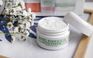 Набор mario badescu the essentials kit