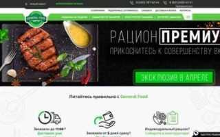 Лучшие службы доставки здоровой еды для похудения в москве на 2020 год