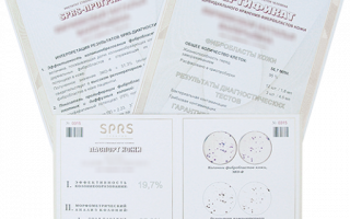 Клеточное омоложение с sprs-терапией