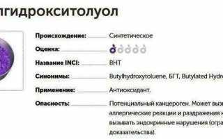 """Опасные косметические средства с """"недетским"""" составом"""