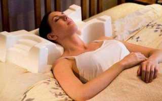 Подушка beauty sleep отзывы