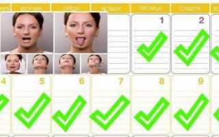 Лучшие упражнения для похудения и стройности лица, щек и подбородка за 2 недели