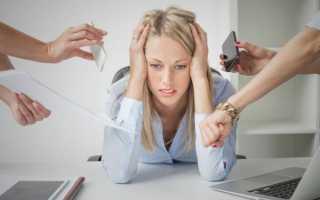 Всё о том, как бороться с себореей волосистой части головы