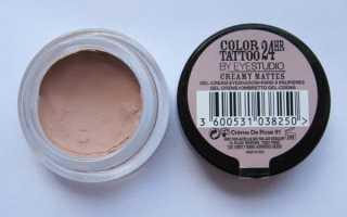 В стиле нюд: макияж с культовой палеткой теней от maybelline new york