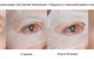 Как наносить чёрную маску на лицо от чёрных точек и сколько держать?