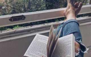 Лучшие популярные книги, меняющие сознание