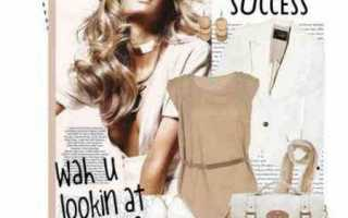 С чем носить бежевое платье: 20 стильных идей