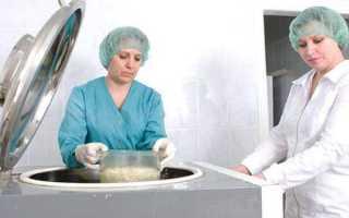 Кровь мертвецов: биохакинг по-советски