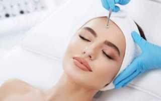 Косметология в клинике rth