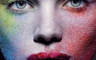 Как замаскировать воспаление на коже: три стратегии лизы элдридж