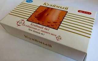 В чём уникальность китайских таблеток «куаймый» для похудения?