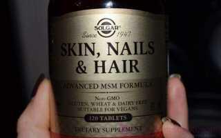 Витамины solgar для волос: разбор состава, инструкция по применению и отзывы