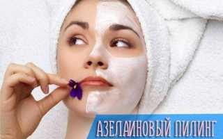 Пилинг с феруловой кислотой в косметологии