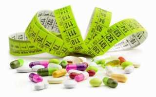 Как распрощаться с лишним весом при помощи тайских таблеток
