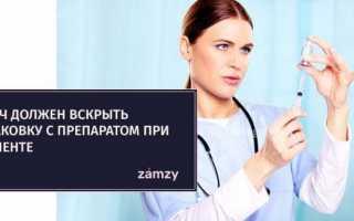 Релатокс или ботокс? какая процедура безопаснее и эффективнее?