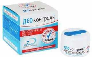 Дезодорант «део-контроль» для ног: инструкция по применению, отзывы
